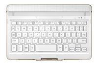 Obrázek pro kategorii Dokovací klávesnice