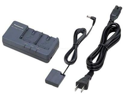 Obrázek Nabíječka baterií do kamery - Panasonic VW-AD11E
