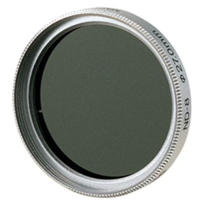 Obrázek ND filtr 27 mm VW-LND27E pro kamery Panasonic