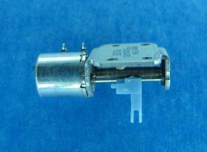 Obrázek Pan/C/NV-T10E motor
