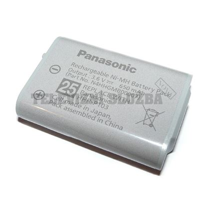 Obrázek Akumulátor N4HHGMB00007 pro telefon Panasonic