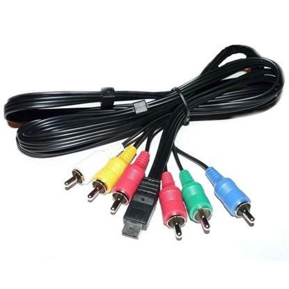Obrázek AV RCA kabel K1HY12YY0016 pro kamery Panasonic