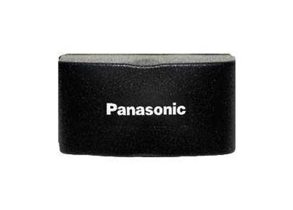 Obrázek Baterie do KAMERY - Panasonic HHR-V2PSH-1B