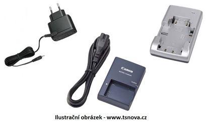 Obrázek Nabíječka baterií do kamery - HQ-DIGICHAR-10