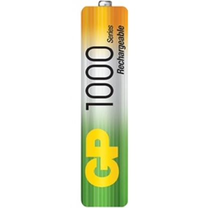 Obrázek baterie NiMH AAA/LR03 1.2 V 1000 mAh blistr 3+1