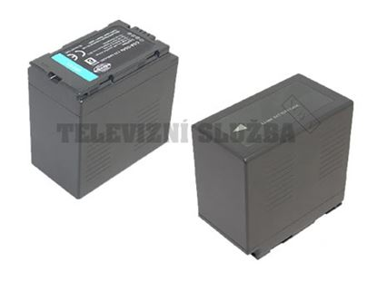 Obrázek Baterie do KAMERY - Panasonic CGA-D54SE-1H