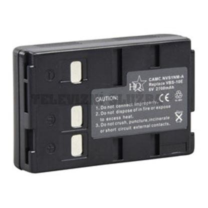 Obrázek Baterie do KAMERY - Panasonic, JVC CAMC.NVS1NM-A