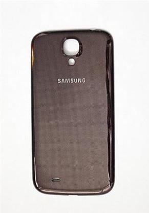 Obrázek Samsung GH98-26755E kryt zadní pro GT-I9505 brown